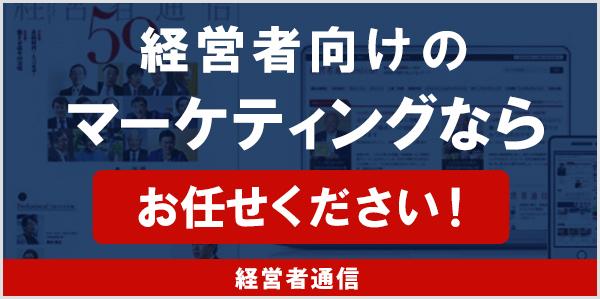 澤田 ホールディングス