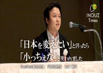 ChatWork株式会社 代表取締役 山本 敏行